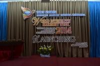 2014 WIHW Launching
